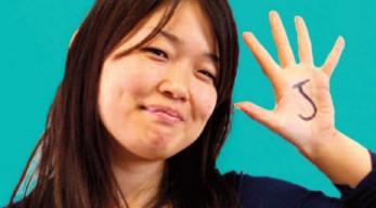 Teruko Kominato